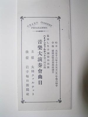 2009914_001_2