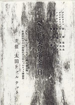 Scan10005_3