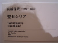 2010717_035