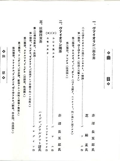 Scan10012_2