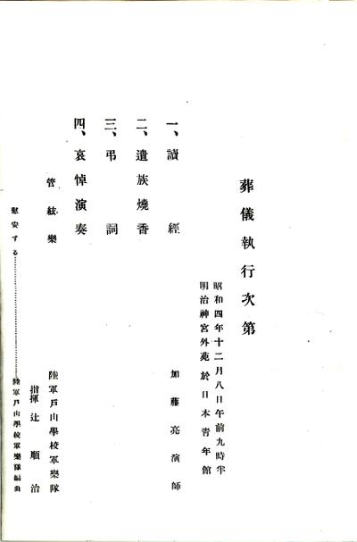 Scan10020_2