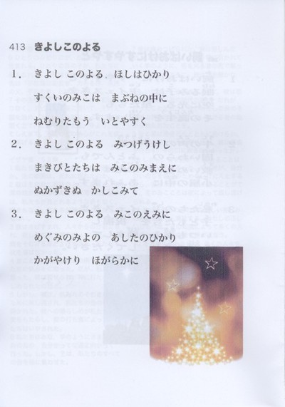 Scan10002_2