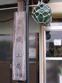 201187_008