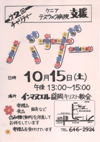 Scan10017