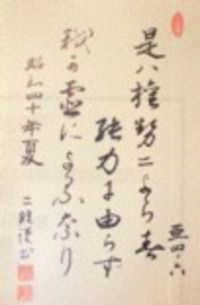 Scan10042_3