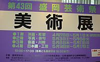 20140501_160436