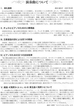 Img736_2