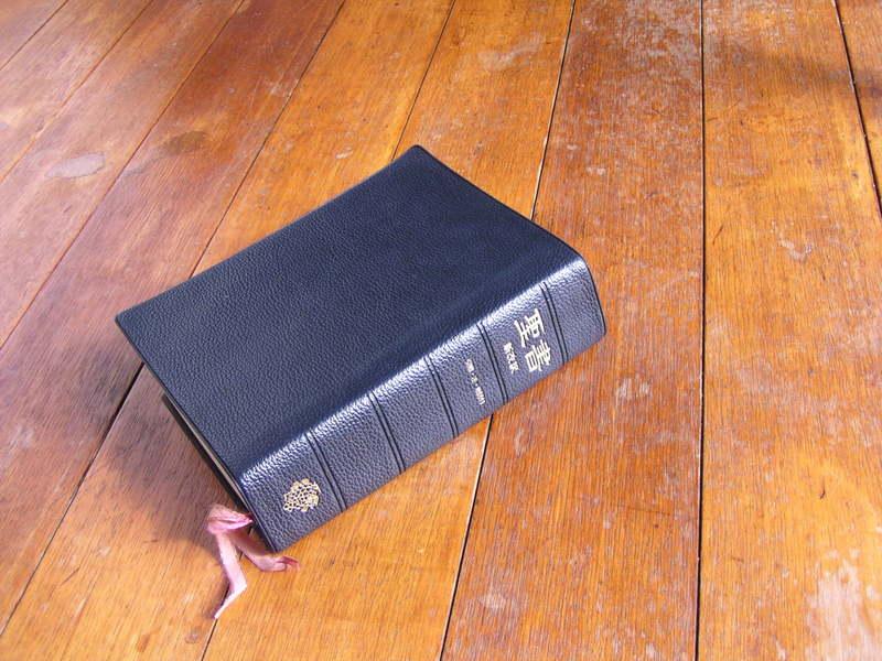 006 オバマ氏、大統領就任式で聖書に手を掛けて宣誓。もちろんこの聖書ではあり...  中ぶんな