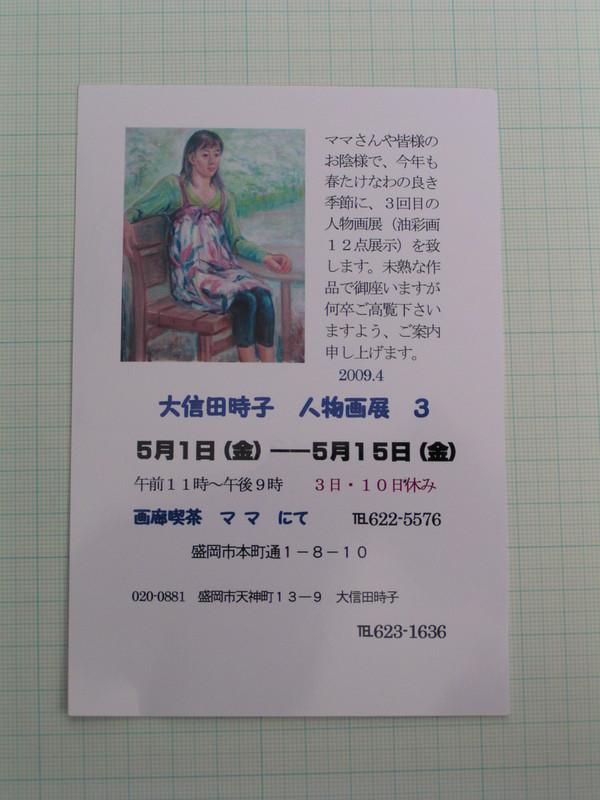 200941_006_2