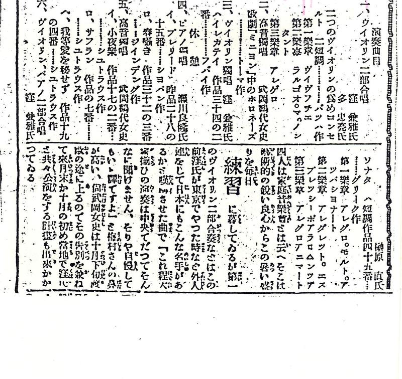 Scan10008