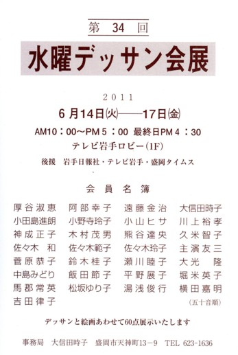Scan10052