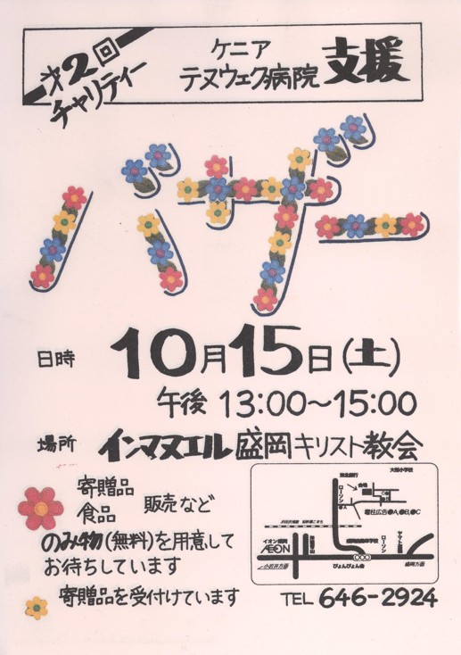 Scan10017_3
