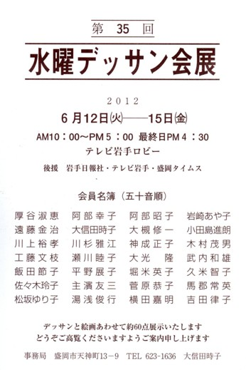 Scan10036