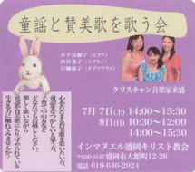 Scan10043
