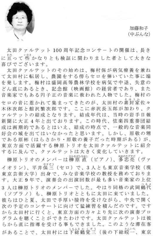 Img304