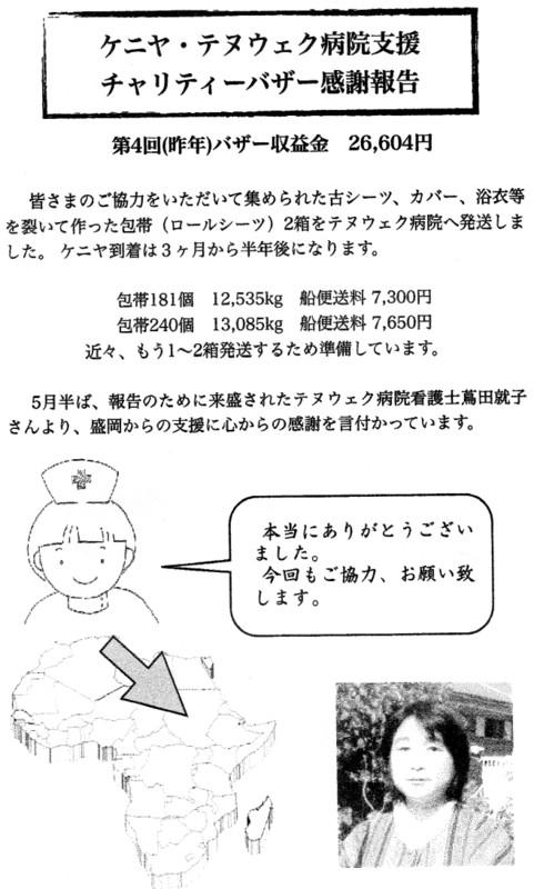 Img401