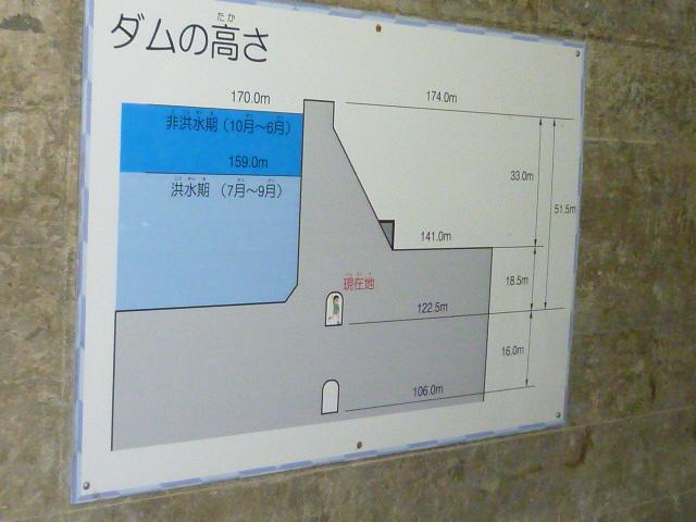 20151016_104228